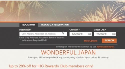 IHGリワーズクラブ 日本を対象とした28%OFFのセール