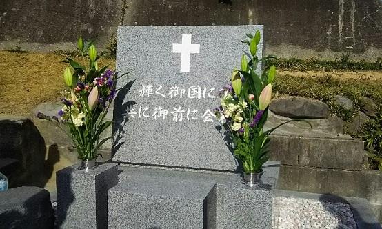 takayukiboseki.jpg