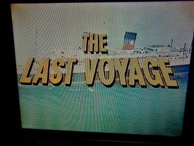 最後の航海