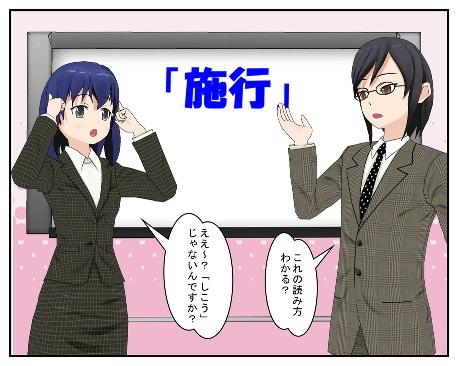 shikou_001.jpg