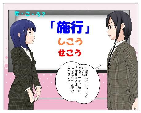 shikou_002.jpg