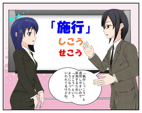 shikou_003.jpg