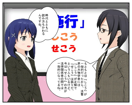 shikou_004.jpg