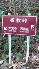 KIMG2760.jpg