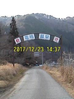 171223_1436~001