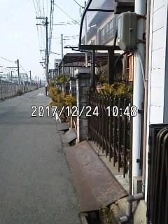 171224_1048~001