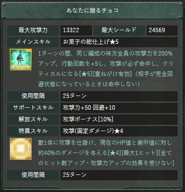 01_20180126192007cd3.png