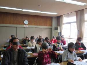 視覚障害者への正しい知識講習 (3)ブログ用