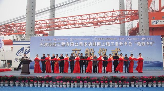 中国_自己昇降式起重機船-1