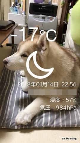 18_1_14_2