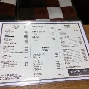 2017入谷 (33)