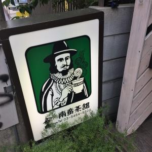 2017幡ヶ谷 (67)