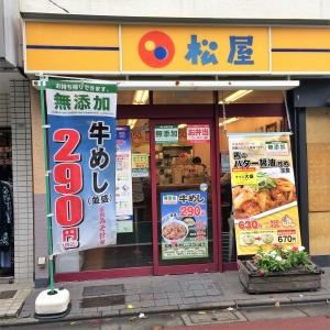 2017下高井戸 (4)