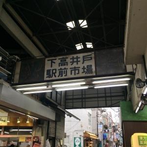 2017下高井戸 (37)