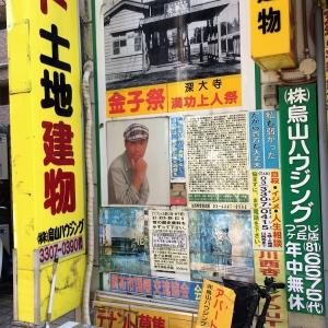 2017つつじヶ丘 (33)