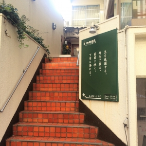 2017つつじヶ丘 (50)