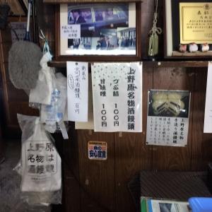 2017上野原 (64)