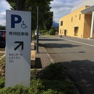 2017上野原 (68)