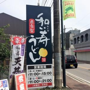 2017上野原 (134)