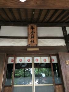 2017上野原 (147)