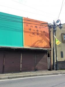 2017上野原 (161)