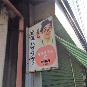 2017上野原 (193)