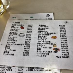 2017上野原 (210)