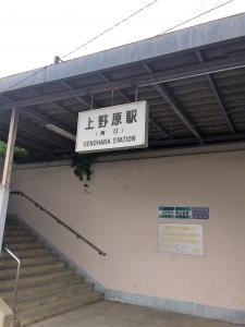 2017上野原 (215)