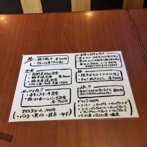 2017朝霞 (4)