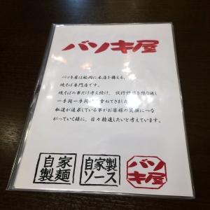 2017朝霞 (32)
