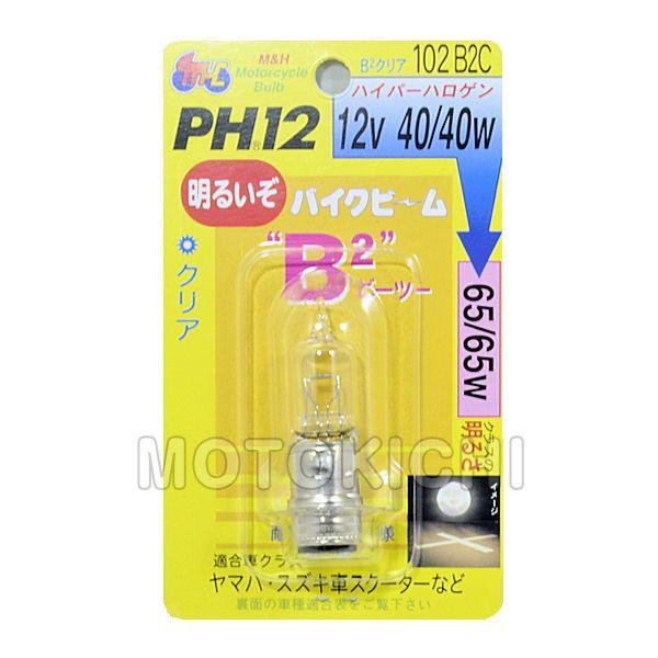 PH12.jpg