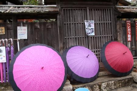 5-2和紙日傘