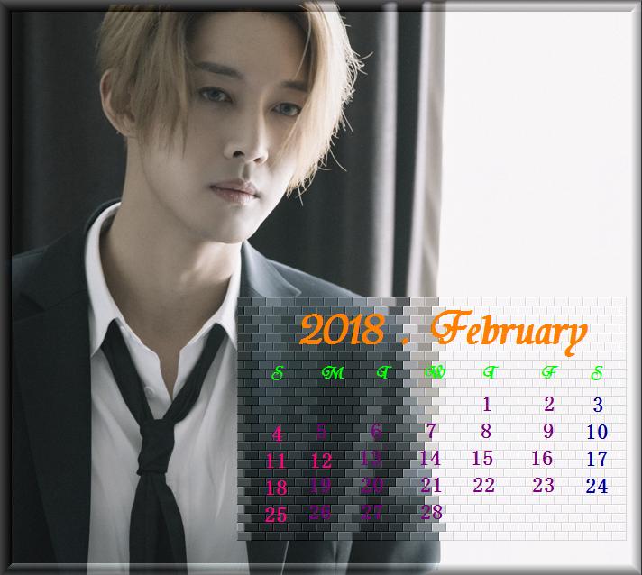 2018  2月のカレンダー
