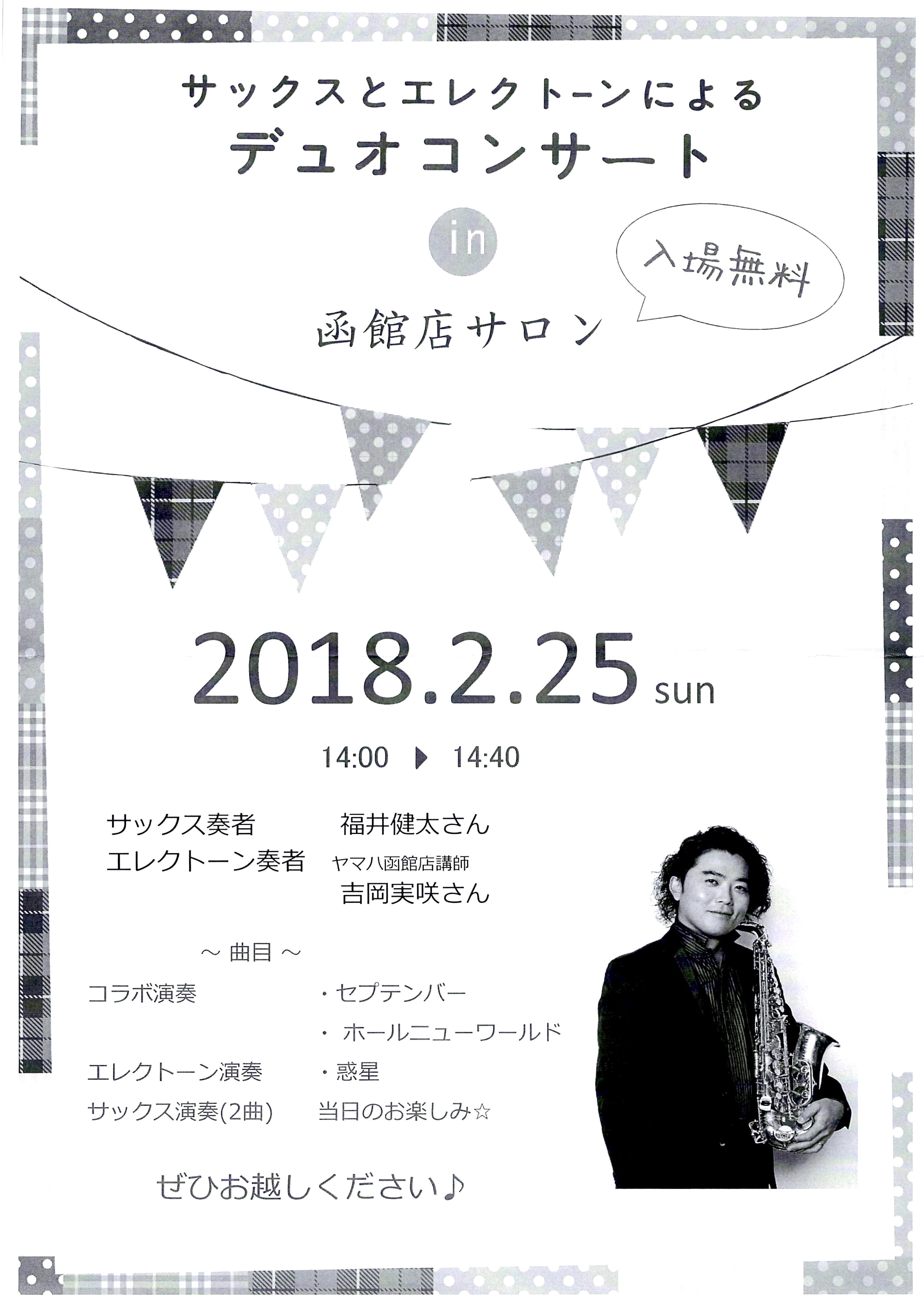 福井健太氏5