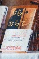 DSC03450 (2) - コピー