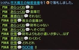 20180218@殿堂2