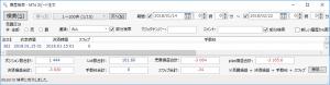 stage4 02-20 17-23 1-15~ rireki