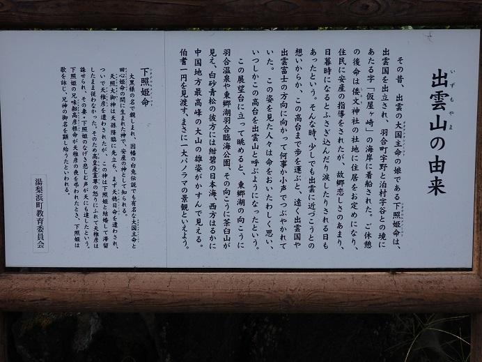 P8260205.jpg