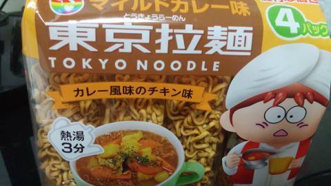 nihonshoku001.jpg