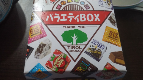 nihonshoku003.jpg