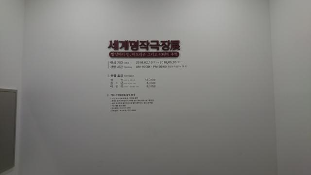 yongsan0023.jpg
