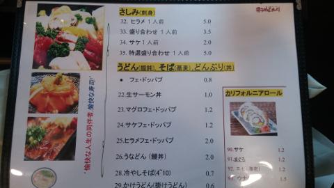 yukai07.jpg
