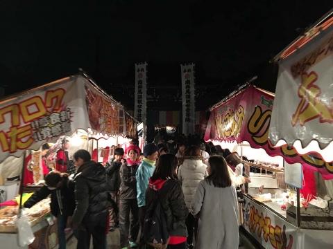 龍泉寺2018年節分前夜祭(2)