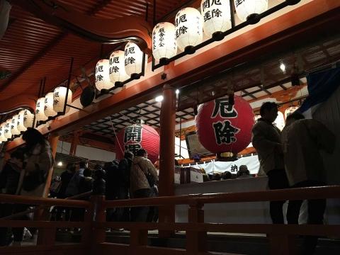 龍泉寺2018年節分前夜祭(3)