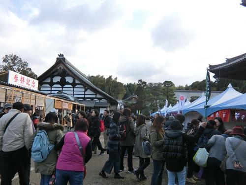 東福寺、その6!