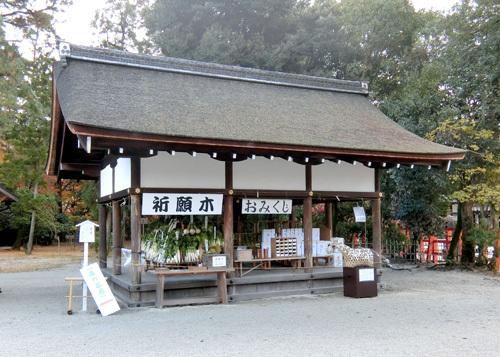 上賀茂神社、その5!