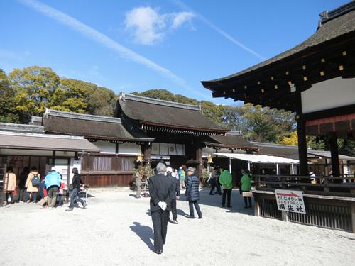 下賀茂神社、その4!
