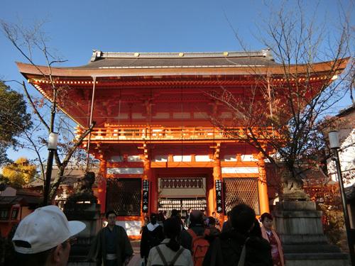 八坂神社、その1!