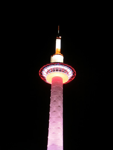 夜の、京都タワー! UP!