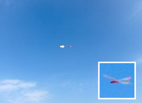 pipo機、飛んでるトコ! その1。